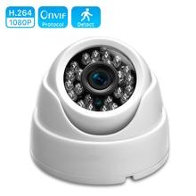 Hd câmera ip 720p 1080p indoor dome cam ir lente 2.8mm 2mp ip cctv câmera de segurança rede onvif p2p android iphone xmeye vista