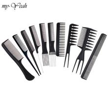 10 Styles Tangle Detangling Combs Brush Barber Hair Cutting Hairdressing Brushes Anti static Pro Salon Hair Care Styling Tools