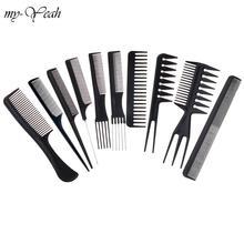 10スタイルもつれもつれ解除櫛ブラシ理髪ヘアカット理髪ブラシ帯電防止プロサロンヘアケアスタイリングツール