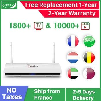 QHDTV leadcool abonnement iptv Android tv box for European Arabic support 1 year Lxtream code IPTV Full HD Leadcool Set Top BOX
