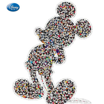 Highly Difficult Mickey Mouse Puzzle 945 Piece Disney Funny Educational Toys  Shape Gifts for Kids