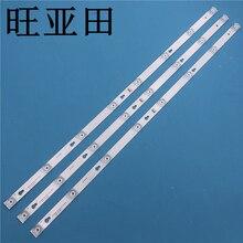 Novo Kit 3 PCS 8LED 69 centímetros tira retroiluminação LED para L40F3301B L40P F 4C LB4008 HR01J 40D2900 40HR330M08A6 V8 L40E5800A L40F3301B
