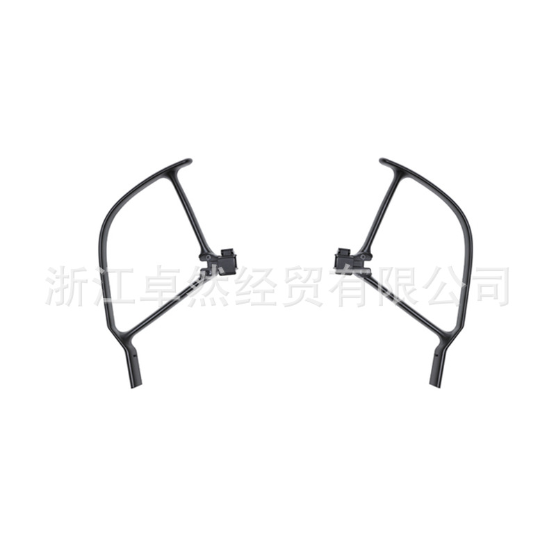 Dji Yulai Mavic Air Blade Protective Cover Unmanned Aerial Vehicle Drone Accessories