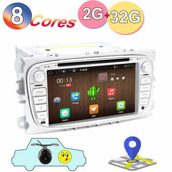 2 Din Android 9.0 Octa 8 Core Car DVD Player GPS Navigation WIFI 4G for FORD S-Max Kuga Fusion Transit Fiesta Focus - DISCOUNT ITEM  31% OFF All Category