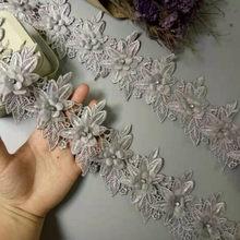 Ruban en dentelle brodé, 1 Yard de ruban en dentelle florale de diamant gris, fournitures de couture artisanales pour décoration de chapeau de robe de Costume, nouvelle collection