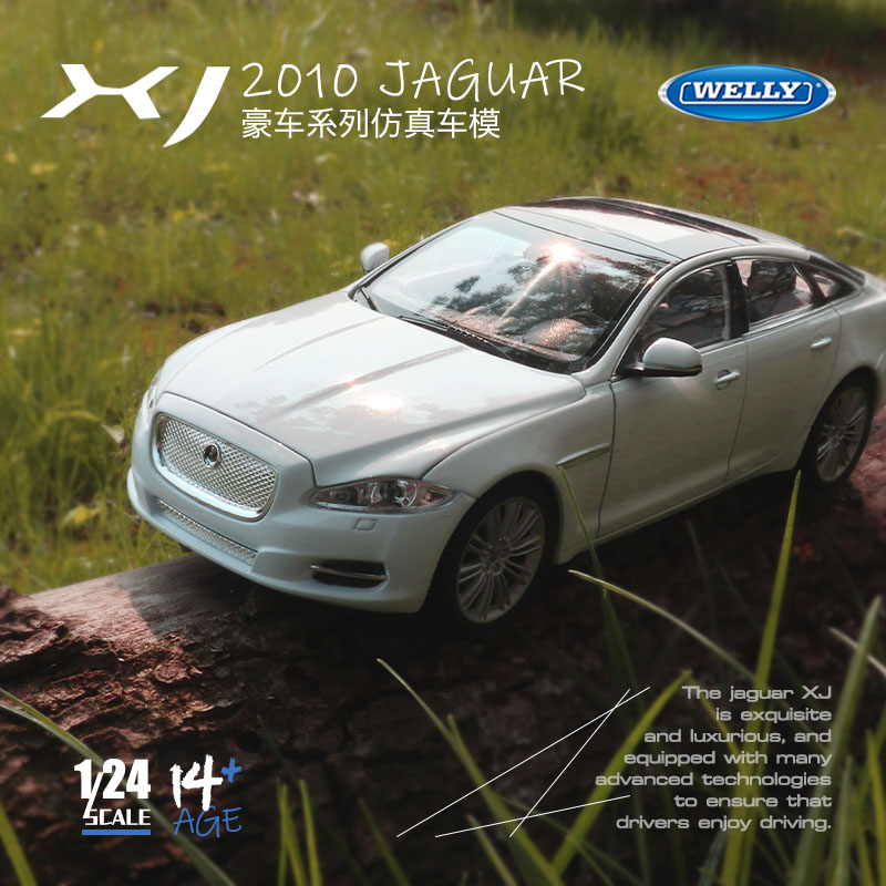 Welly 1:24 JAGUAR XJ alloy car model Diecasts & Toy Vehicles Collect gifts Non-remote control type transport toy