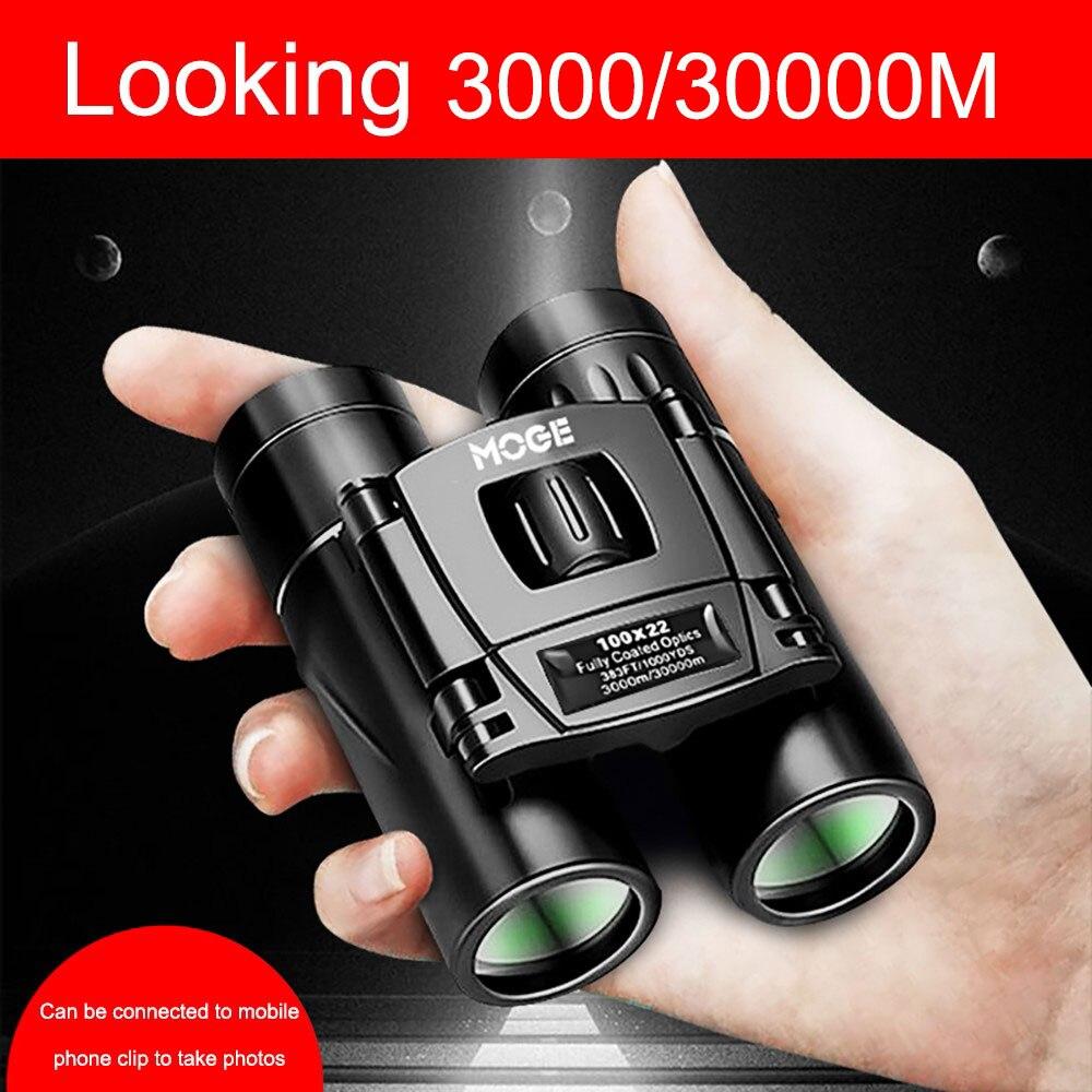 100 раз HD телескоп открытый 30000 м высокий увеличительный бинокль для Мобильный телефон микро камера ночного видения мини телескопы