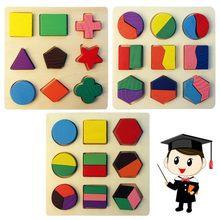 Formas geométricas de madeira montessori quebra-cabeça triagem matemática tijolos pré-escolar aprendizagem jogo educativo do bebê da criança brinquedos para crianças