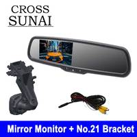 With No.21 OEM Bracket 4.3 inch Car HD Rearview Mirror Monitor Brightenss Change LCD Auto Dimming Night Vision Reversing Camera