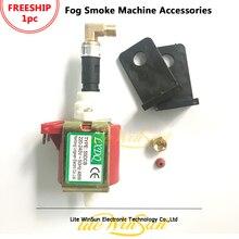 فريشيب 1 قطعة 55DCB 48W مضخة زيت مضخة بالطاقة 110V 220V للثلج الدخان الضباب آلة