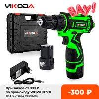 YIKODA-destornillador eléctrico de 16,8 V, Mini Taladro Inalámbrico de CC con batería de litio de dos velocidades, bricolaje, herramientas de mano de 3/8 pulgadas