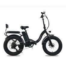 MYATU20 inch electric bicycle 48V ATV folding snowmobile lithium battery power mountain bike