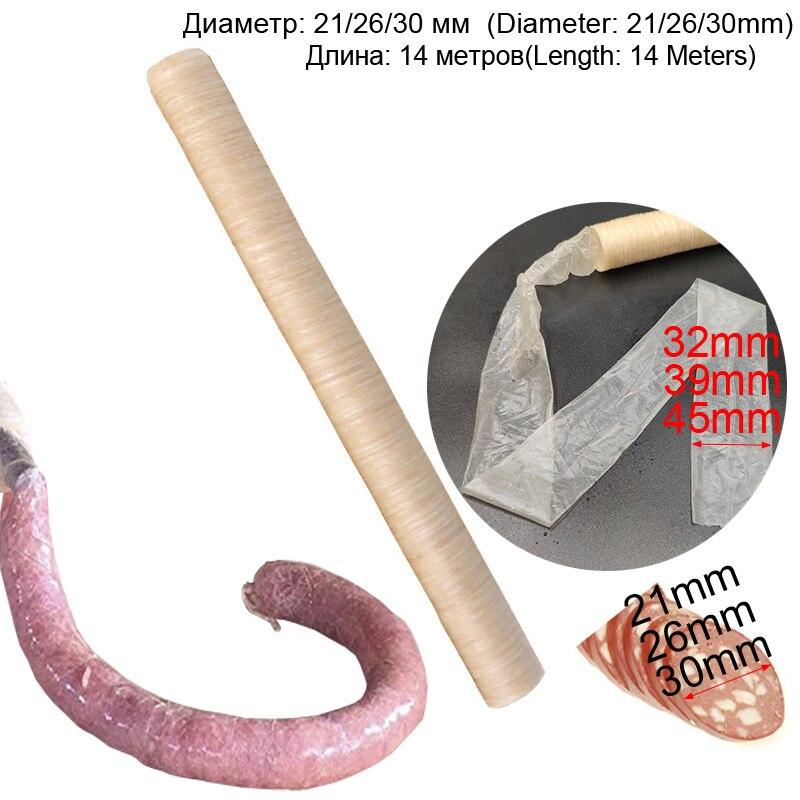 14 метров x 21/26/30 мм сухая коллагеновая колбасная оболочка для колбасных колбас Спринцовки      АлиЭкспресс