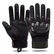Армейские военные тактические перчатки с закрытыми пальцами