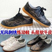 Унисекс воловья вышивка дракон феникс Кунг Фу Ушу тайцзи тренировочная обувь боевое искусство обувь для выступлений