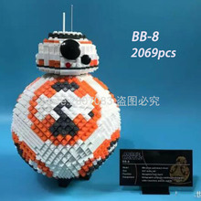 цена на 35020 Resistance BB-8 Star Wars Force Awakens Spherical Robot 2069Pcs Building Blocks Bricks Sets Toys Compatible 75187