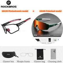 ROCKBROS Cycling Polarized Photochromic Glasses UV400 Sports Sunglasses for Men Women Driving Running Anti Glare Bike Glasses