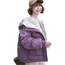 Women Warm Down cotton Jacket New Autumn Winter Korean small