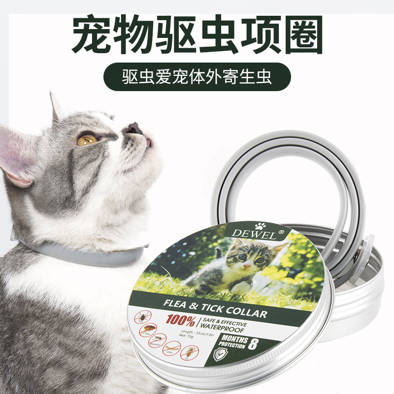 In Addition To Flea Preventing Ring Dog Cat Teddy Small Large Dog Anti-Lice Pet Insecticide Neck Ring