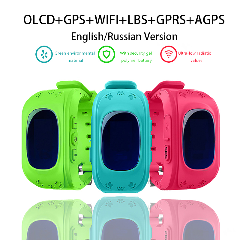 Q50 <font><b>GPS</b></font> Smart Kinder kinder Uhr SOS Anruf Location Finder Kind Locator Tracker Anti-verloren Monitor Baby Uhr IOS & Android image