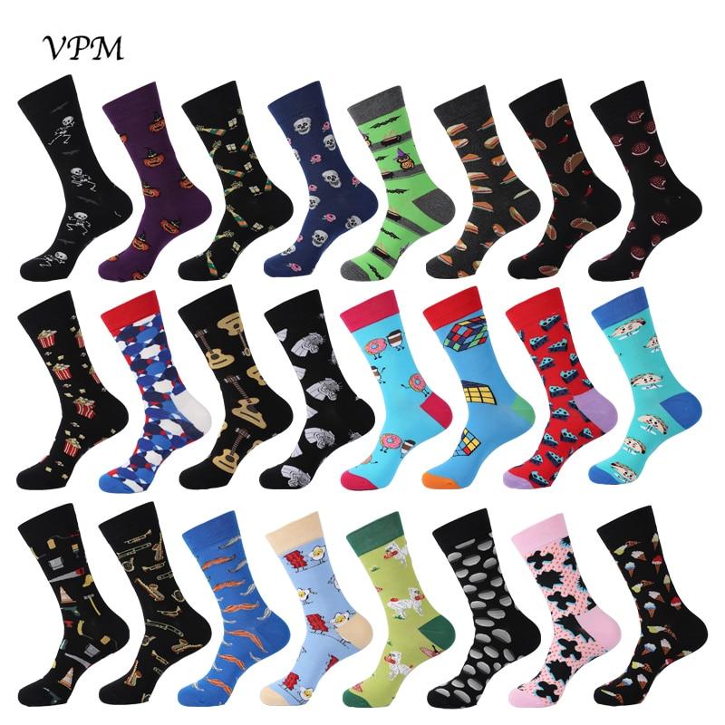 A horses painting Socks Custom Socks Creative Casual Crew Socks Classics Sport Long Sock