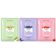 BEOTUA Face Mask Natural strawberry Extracts Hyaluronic Acid Facial Masks Moisturizing anti acne aging whitening Fruit Skin Care
