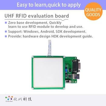 Remote RFID module RF100CA development learning assessment board Suite Development of wireless module for RFID reader