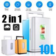 10L 220V lodówka samochodowa automotive Mini lodówka lodówki zamrażarka skrzynka chłodząca frigobar żywności do przechowywania owoców lodówka sprężarka tanie tanio KROAK 6L = = 10L 12 v