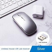 Перезаряжаемая мышь для геймера, беспроводная мышь для xiaomi Macbook Air/pro Max OS, оптическая игровая мышь, супер Бесшумная мышь, беспроводная sem fio