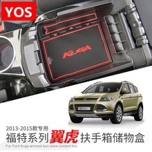 For Ford kuga 2013-2015 armrest box storage modified central compartment