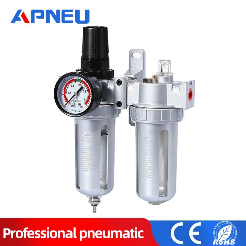 AFR2000 Oil Water Separation Filter RegulatorCompressor AirPressure Reduce Gauge