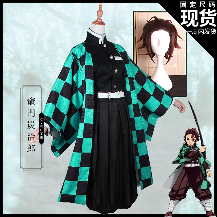 Anime! Demon Slayer: Kimetsu No Yaiba Kamado Tanjirou Kimono Gothic Uniform Cosplay Costume Halloween Suit Any Size Free Ship