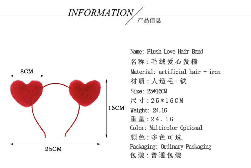 Милый плюшевый обруч для волос для девочек, детские искусственные аксессуары для волос, двойная повязка для девочек с сердцем персикового цвета