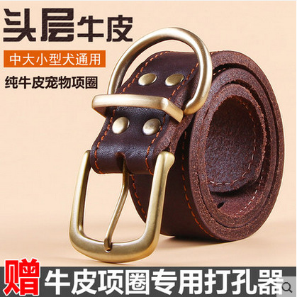Dog Neck Ring Collar Cowhide Dog Collar Collar Genuine Leather Small Golden Retriever Medium Large Dog Labrador Bite-proof Prote