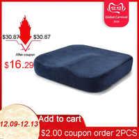 Cóccix travesseiro bonito nádegas espuma de memória almofada do assento para cadeira escritório suporte de assento de carro cóccix ortopédico sit pad travesseiro
