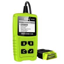 2,4 zoll OBDII Code Scanner EOBD AL519 5 Protokolle Auto Diagnose Werkzeug Gerät OBD Fahrzeug Fehler Code Reader Für Deutsch englisch