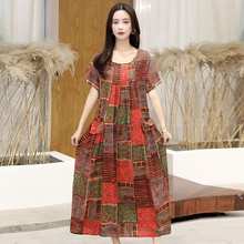 2020 New women summer dress plus size robes short sleeve vestido casual robe fem