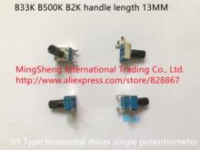 Оригинальный новый 100% 09 Тип горизонтальный смеситель одинарный потенциометр B33K B500K B2K с длинной ручкой 13 мм голубого цвета с цветочным рисун...