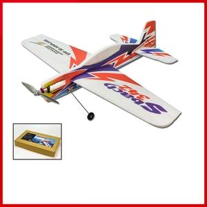 EPP RC Airplane 1000mm Electri