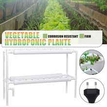 220V Hydroponics Grow equipment Planting Water Culture System vegetables Piping Rack Indoor Garden Nursery Pot