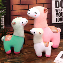 New Style Cute Alpaca Plush Toy Stuffed Animal Doll Soft Pillow Creative Children Girls Gift