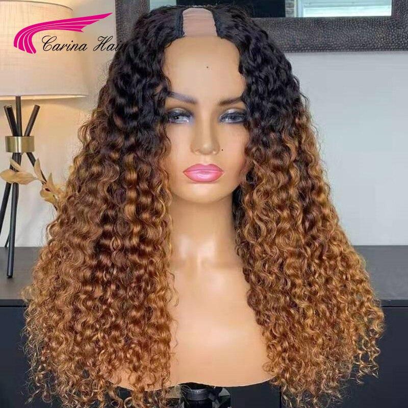 Carina destaque do cabelo u parte perucas