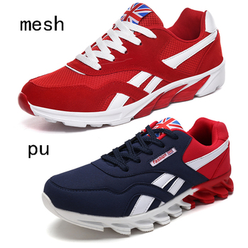 New Men Light Running Shoes High Quality Outdoor Sports Athletic Shoes for Men Sneakers Breathable Outdoor Sports Shoes Men Running Shoes