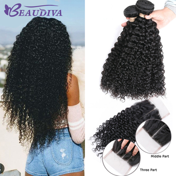 Indian Kinky Curly Hair 100% Human Hair Kinky Curly 1 or 3 Bundles With Closure Remy Hair Extensions Indian Hair Weave Bundles