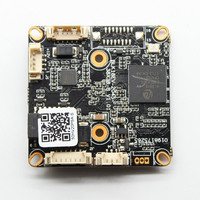 HD CCTV 2MP 4MP 5MP 1080p Сетевая безопасность ip-камера модуль IPC плата HD H.264 H.265 XMeye ONVIF P2P