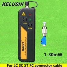 Kelushi 1/10/20/30 mw localizador visual de falhas cabo de fibra óptica testador lc/fc/sc/st adaptador detector de falha de teste de fonte de luz vermelha 1-30