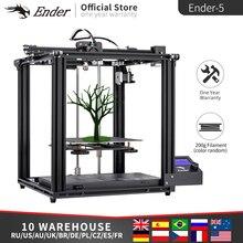 Ender 5 impresora 3D placa base de gran tamaño de alta precisión, placa magnética, apagado de potencia, retomar la construcción fácil Creality 3D Ender5