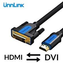 Unnlink hd mi para dvi d 24 + 1 pino adaptador 1080 p bi direcional dvi para hd mi cabo 3m 5m 8m 15m para projetor led tv mi caixa computador