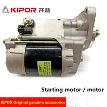 KIPOR 15 kW diesel generator accessories starting motor KDE19STA3 motor KM376ZG3708000 ig1000 kg144 ignition coil high pressure pack taizhoutongtu kg55 14100 kipor ig1000s generator original parts motor