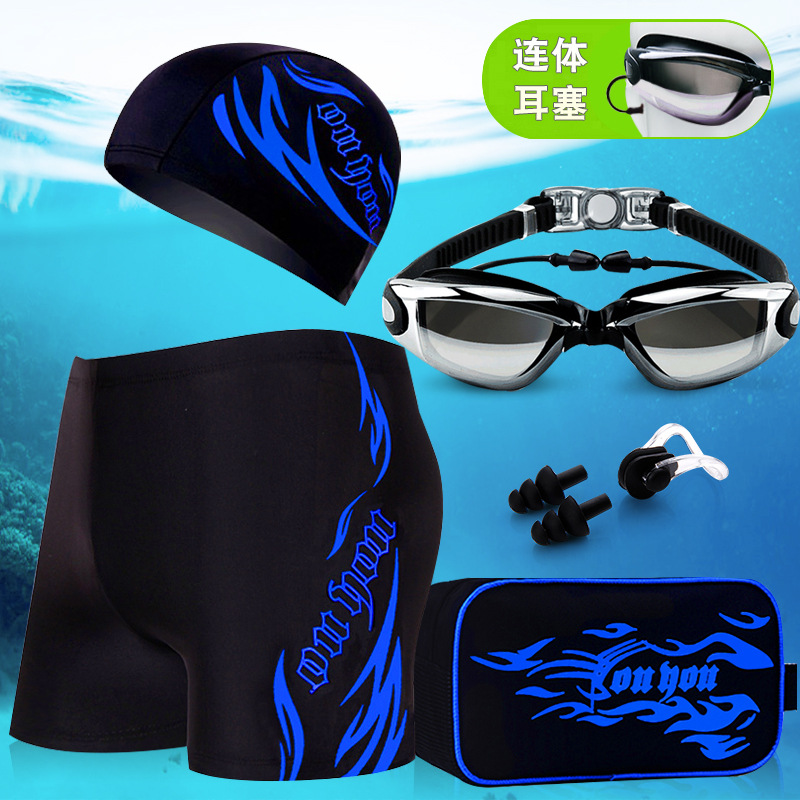 Youyou MEN'S Swimming Trunks + Swim Cap Boxer Hot Springs Large Size Loose-Fit Swimsuit Fashion Goggles Equipment Five Pieces Se